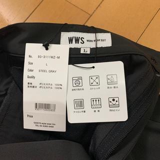 WWS ワークウェアスーツ(スラックス/スーツパンツ)