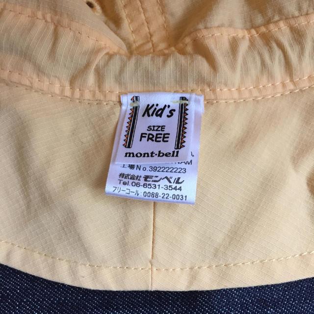 mont bell(モンベル)のモンベル  値下げしました キッズ/ベビー/マタニティのこども用ファッション小物(帽子)の商品写真