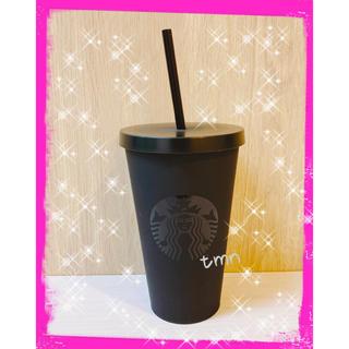 Starbucks Coffee - 残りわずか❗️スターバックス☆コールドカップタンブラー☆マットブラック