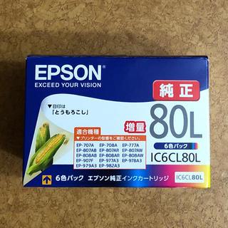 EPSON - エプソン純正インクカートリッジ 80L 増量 6色パック