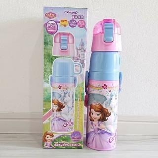 ディズニー(Disney)のソフィア 新品 超軽量 2wayステンレスボトル 470ml(水筒)