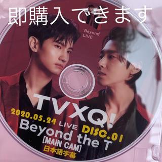 東方神起 Beyond the T  メイン日本語字幕あり(K-POP/アジア)