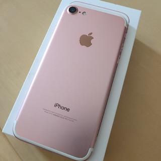 iPhone - iPhone7 32GB 本体 ローズゴールド au Apple