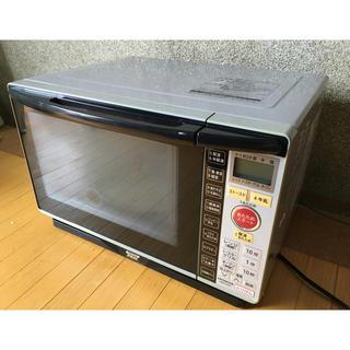 日立 - 日立 多機能オーブンレンジ MRO-GT5
