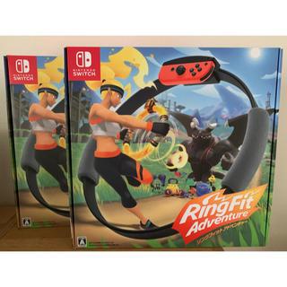 ニンテンドースイッチ(Nintendo Switch)の任天堂switch リングフィット アドベンチャー パッケージ版 2個(家庭用ゲームソフト)