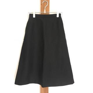 L'Appartement DEUXIEME CLASSE - AURALEE スカート