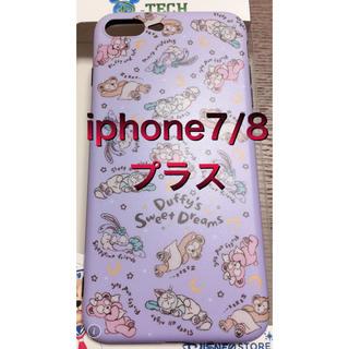 ダッフィー(ダッフィー)のダッフィー  iphone 7/8プラス スマホケース  ディズニー(iPhoneケース)