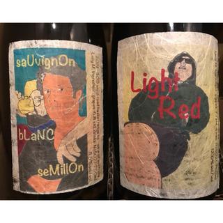 ルーシーマルゴー ワイン2本セット(ワイン)