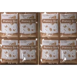 ディーエイチシー(DHC)のDHC プロテインダイエット コーヒー牛乳味 8袋 新品未開封  送料無料(プロテイン)