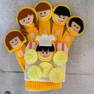 【手袋シアター】パン屋に5つのメロンパン【子ども用】(人形)
