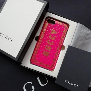 グッチ(Gucci)の正規店購入 新品 GUCCY Iphone7/Iphone8 iPhoneケース(iPhoneケース)