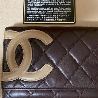 CHANEL - CHANELカンボンライン財布