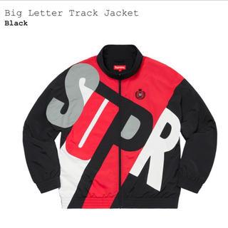 Supreme - Supreme Big Letter Track Jacket