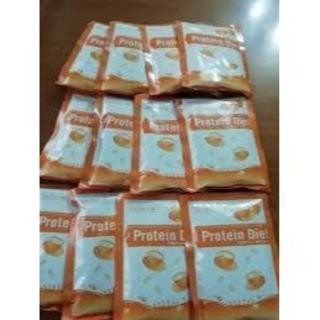ディーエイチシー(DHC)のDHC プロテインダイエット ミルクティー味 12袋 新品未開封  送料無料  (プロテイン)