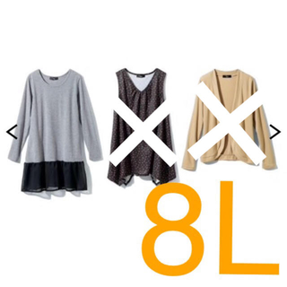 8L 新品未使用 裾シフォン 長袖チュニック(チュニック)
