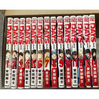 コウダンシャ(講談社)のDAYS 1巻〜14巻(少年漫画)