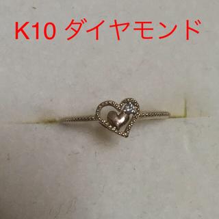 ジュエリーマキ(ジュエリーマキ)のK10 ハートデザイン ダイヤモンド ジュエリーマキ リング(リング(指輪))