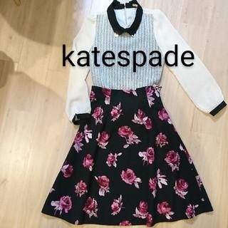 ケイトスペードニューヨーク(kate spade new york)の美品 kate spade 花柄 スカート ローズ バラ 黒(ひざ丈スカート)