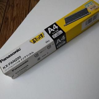 パナソニック(Panasonic)のPanasonic FAXインクフィルム(オフィス用品一般)