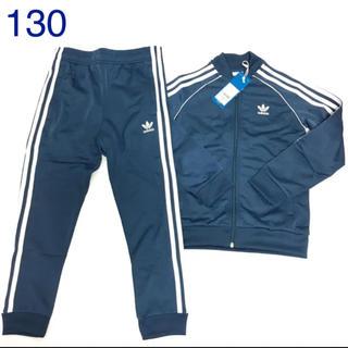 アディダス(adidas)の【新品】アディダスオリジナルス♡ジャージ上下130ジャケットパンツトレフォイル(ジャケット/上着)
