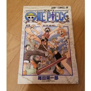 ワンピース  ONEPIECE(少年漫画)