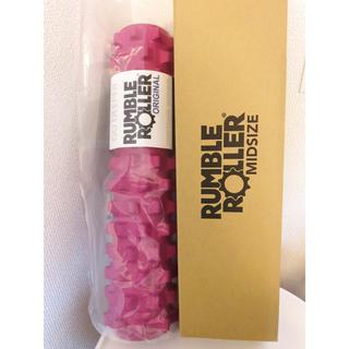 【新品】ランブルローラー ピンク rumble roller 神崎恵(トレーニング用品)