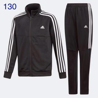 アディダス(adidas)の【新品】アディダス♡TIROジャージ上下130ジャケットパンツ黒3ストライプス(ジャケット/上着)