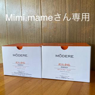 モデーア アサイ ドリンク 2箱(その他)