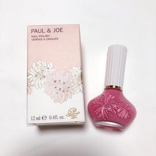 ポールアンドジョー(PAUL & JOE)のポール ジョー ネイルポリッシュ 29(マニキュア)