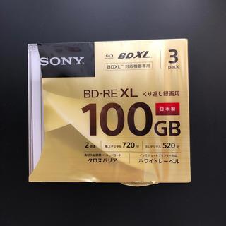 ソニー(SONY)の3枚SONY 録画用100GB 2倍速 BD-RE XL(その他)