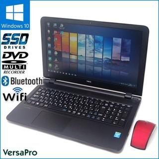 エヌイーシー(NEC)の数量限定無線マウスセット Windows10搭載 ノートPC NEC VK20(ノートPC)