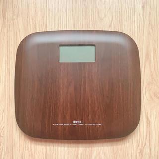 ドリテック 体重計 木目ブラウン 乾電池付き(体重計)