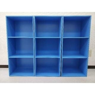 【送料無料】カラーボックス3段  3個セット展示品(ブルー)(本収納)