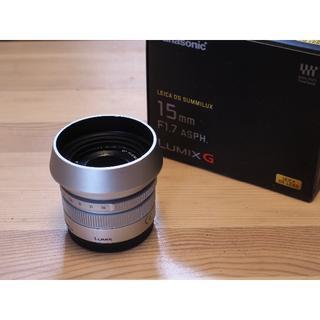 パナソニック(Panasonic)の美品 LEICA DG 15mm F1.7 ASPH. シルバー パナソニック(レンズ(単焦点))