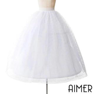 エメ(AIMER)のAimer パニエ(ウェディングドレス)