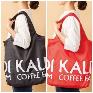 KALDI - カルディ エコバッグ(赤、黒) 2点セット KALDI ブラック レッド