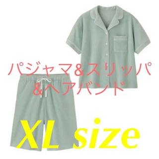 SABON - GU Sabon パイル パジャマ XL スリッパ ヘアバンド 3点 サボン