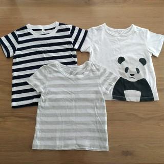 MUJI (無印良品) - MUJI Tシャツセット 100