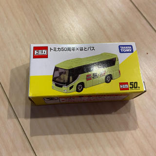 Takara Tomy - トミカ 50周年 はとバス ハトバス
