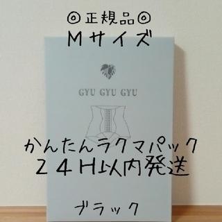 モンステラ gyugyugyu ギュギュギュ Mサイズ