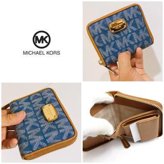 Michael Kors - 完売デニム■大丸購入■Michael Kors マイケルコース 財布 レディース