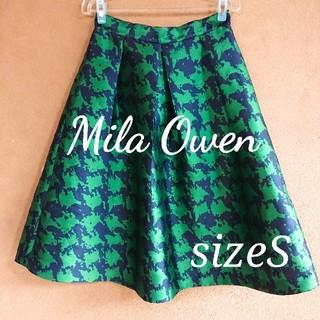 Mila Owen - Mila Owen ミモレ丈 フレアスカート 裏地付き 1/Sサイズ