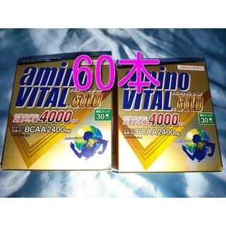 アジノモト(味の素)の60本/アミノバイタル ゴールド/アミノ酸4000mg(プロテイン)