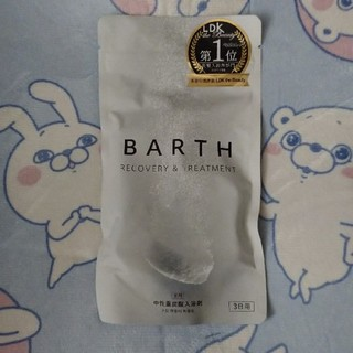 バース スパークリングホットタブ 入浴剤(入浴剤/バスソルト)