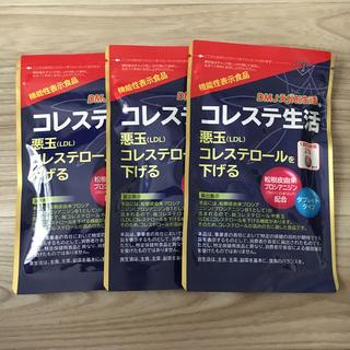 エガオ(えがお)のコレステ生活 3袋(その他)