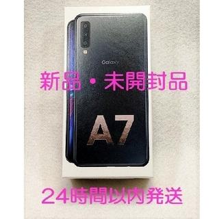 Galaxy - 【新品・未開封品】Galaxy A7 ブラックsimフリースマホ本体