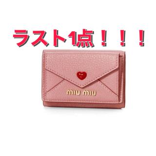 miumiu - MiuMiuミニウォレット♡正規品