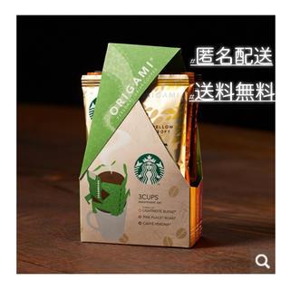 Starbucks Coffee - スターバックス/オリガミ/3袋セット