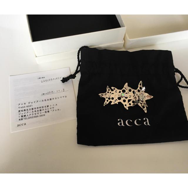 acca(アッカ)のゆゆゆゆ!様専用アッカ ヘアピン シルバー レディースのヘアアクセサリー(ヘアピン)の商品写真