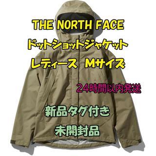 THE NORTH FACE - The North Face ドットショットジャケット レディース Mサイズ